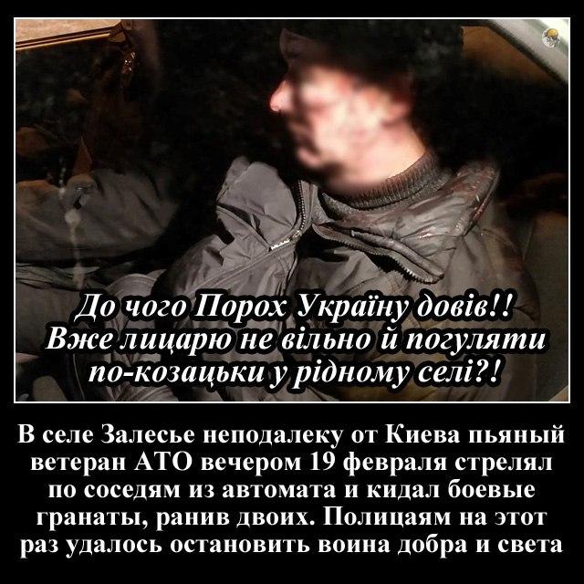 https://pp.userapi.com/c830209/v830209813/8952d/NNEdtFppH4E.jpg