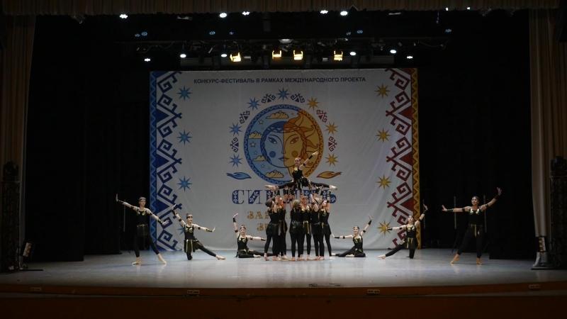 Студия танца СВОБОДНЫЙ СТИЛЬ Старшая группа АМАЗОНКИ