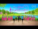 Lobpreis Lieder Deutsch Das Glück im gelobten Land - Gott, ich preise Dich