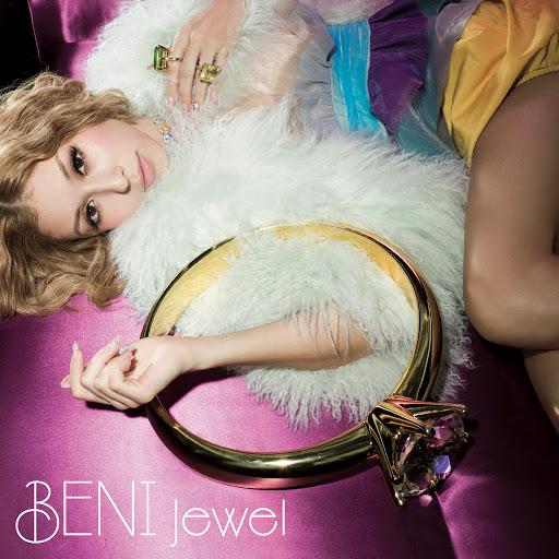 Beni альбом Jewel