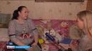 В Башкирии дети получили льготные лекарства только после вмешательства прокуратуры