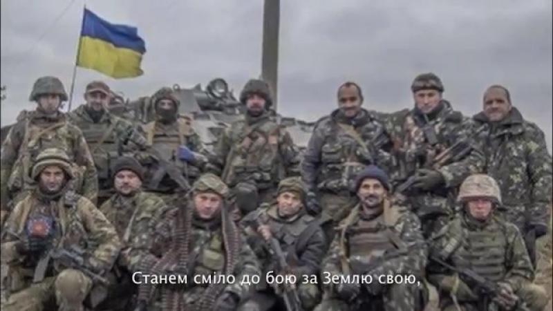 Балада про Пам'ять — (Захисникам України присвячується) — Саблич