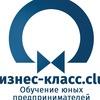 Бизнес-класс, Ногинск