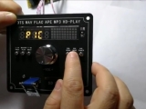 Bluetooth MP3 WMA Декодер