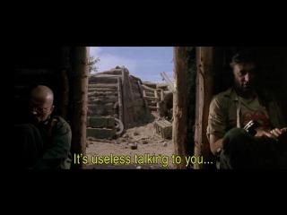 Ничья земля (2001). С тобой бесполезно говорить - НСВП