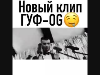 Гуф-за рулём Таджик