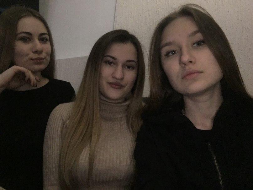 Арина Максимова   Москва