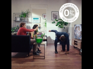 Heineken 0.0 - superhero