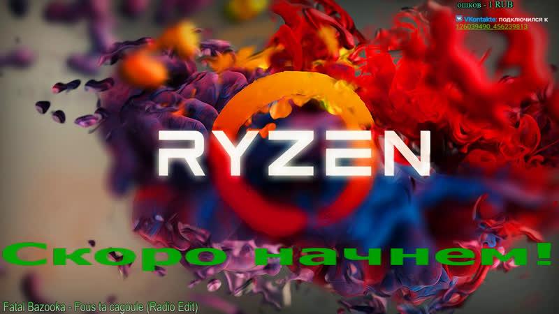 Forza Horizon 4 [RU] [PC] Гонки столетия )