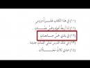 Arab Tili Darsi ᴴᴰ 15 qism Abdulloh Buhoriy islom Ummati 2014.mp4