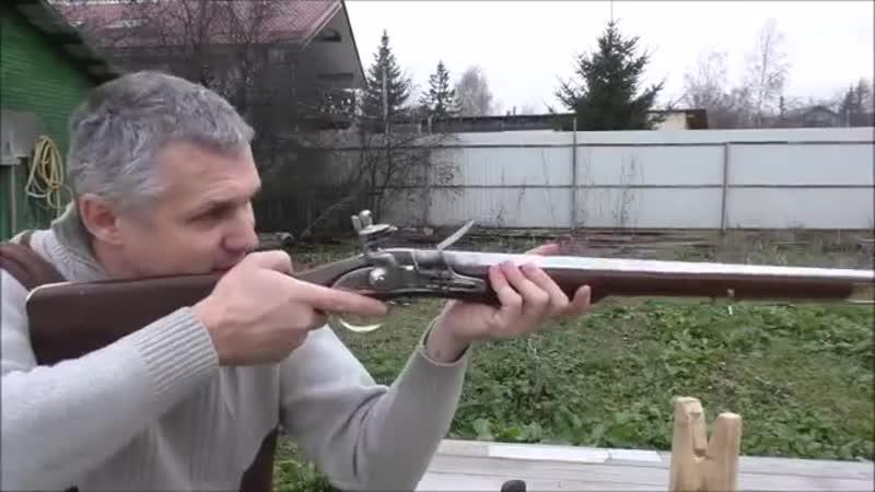 Подготовка мушкета к стрельбе