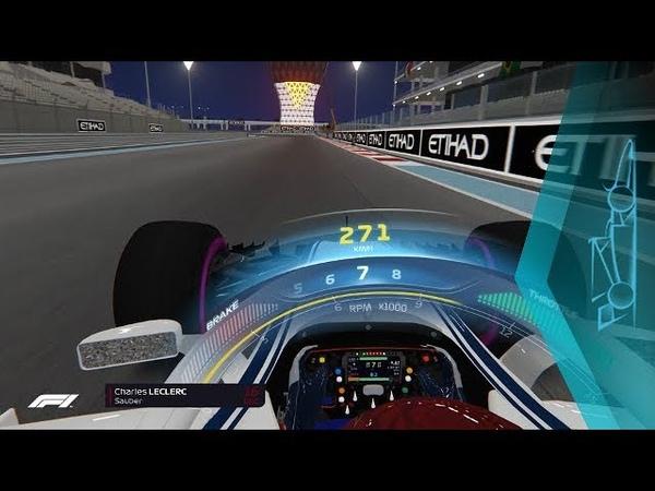 Assetto Corsa Formula 1 2018 HALO HUD 1