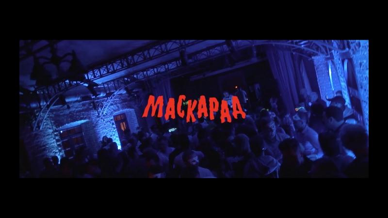 Megapolis FM - Маскарад