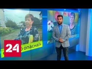 Пенсионерку вызывают в суд за организацию встречи односельчан с журналистами - Россия 24