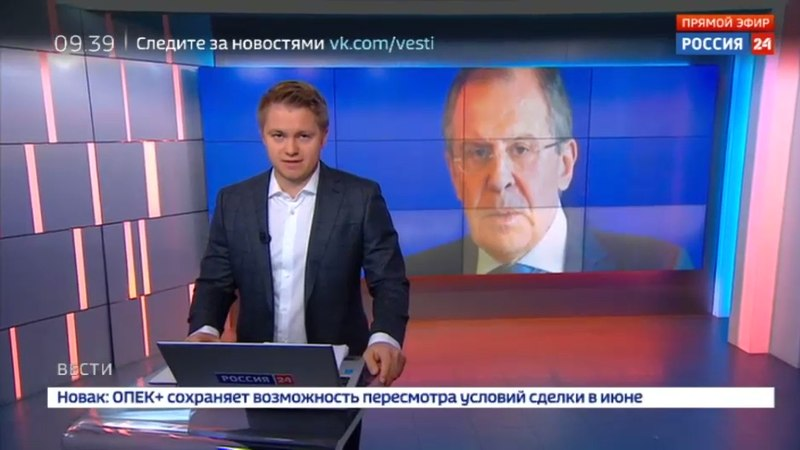 Новости на «Россия 24» • Сергей Лавров примет участие с средиземноморском диалоге
