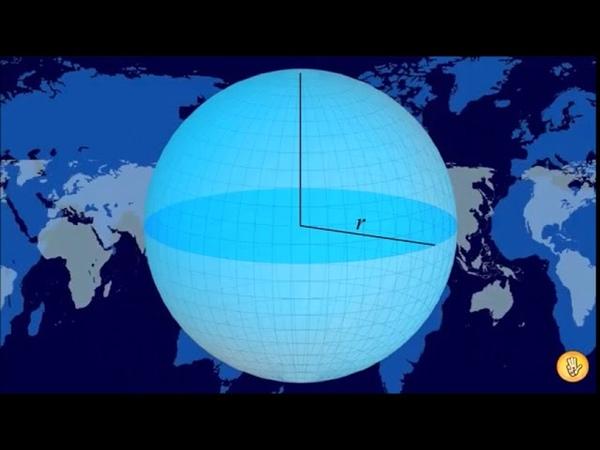 Как с помощью простых математических расчетов доказать что Земля Плоская как компакт диск