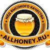 ALLHONEY.ru (магазин пчелиного мёда)