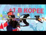 «+1 в Корее» с Ритой Мамун
