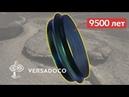 Машинная обработка 9500 лет назад? Обсидиановый браслет из Ашиклы-Хююк