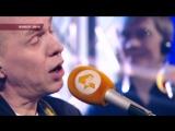 Эльдорадо. Александр Ф. Скляр и группа «Ва-Банкъ» живой концерт в Соль на РЕН ТВ