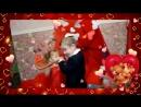 Валентинка для Макфы