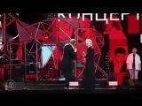Диана Арбенина & Григорий Лепс - Берега (Концерт в Олимпийском 16.07.2018)