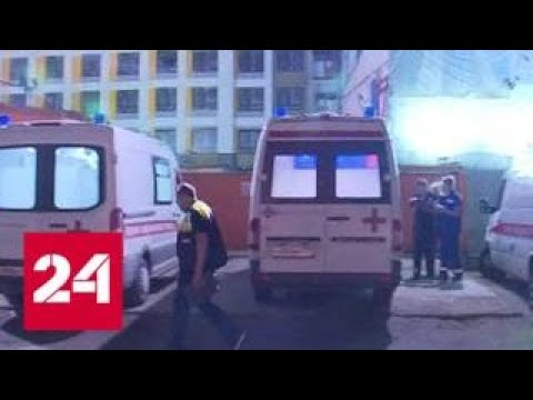 Массовое отравление строителей на стройке на Мукомольном проезде