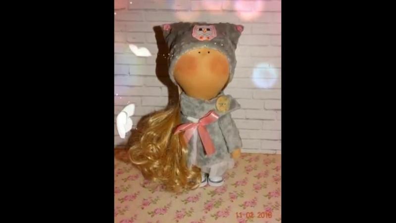 Интерьерная куколка Варенька!