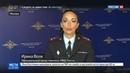 Новости на Россия 24 • Задержан последний бандит из группы, ограбившей в сентябре инкассаторов