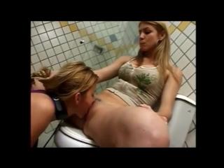 Lick in toilet,lick,cunnilingus,lick pussy,slave,lesbian,pussy,femdom,рабыня,кун