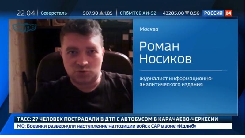 Новости на Россия 24 • Полиция глава московского штаба Навального предлагал деньги за инсценировку нападения