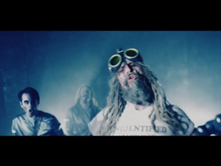 Rob Zombie - Well, Everybody's Fucking in a U.F.O.
