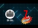 Pandora DX 50s Распаковка и обзор системы Видео взято с канала user alarmtrade
