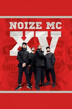 Афиша Краснодар Noize MC / 22 сентября в Краснодаре