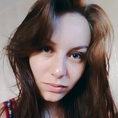 Вика Василенко