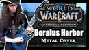 World of Warcraft BORALUS THEME Metal Cover by ToxicxEternity Battle for Azeroth