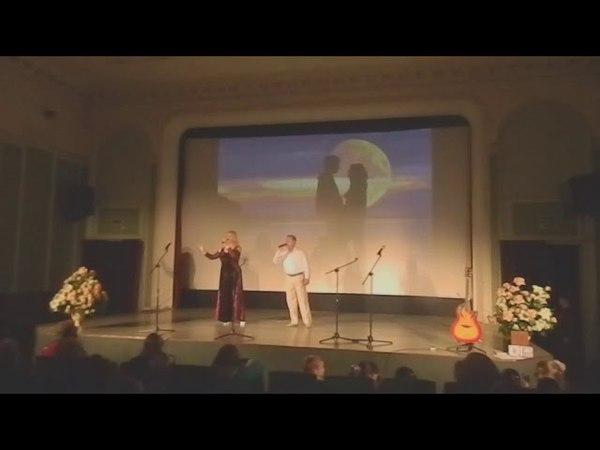 Любовь Сологубова и Андрей Заборский - Звездный танцующий блюз
