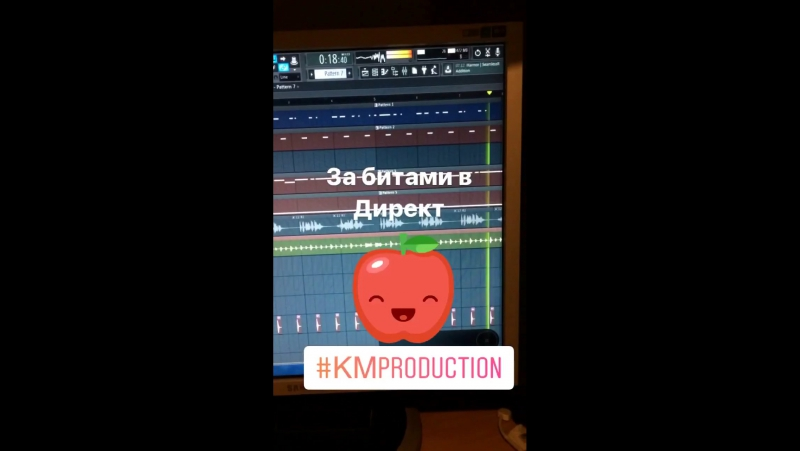 КМ_PRODUCTION.