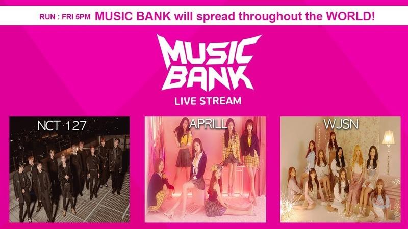 NCT127, WJSN, APRIL, fromis_9, LEE HONG GI, Kim Dong Han, ETC [Music Bank Live2018.10.19]