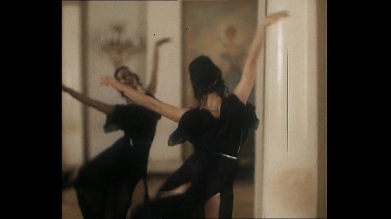 Анна Павлова 2 минуты из бессмертного фильма