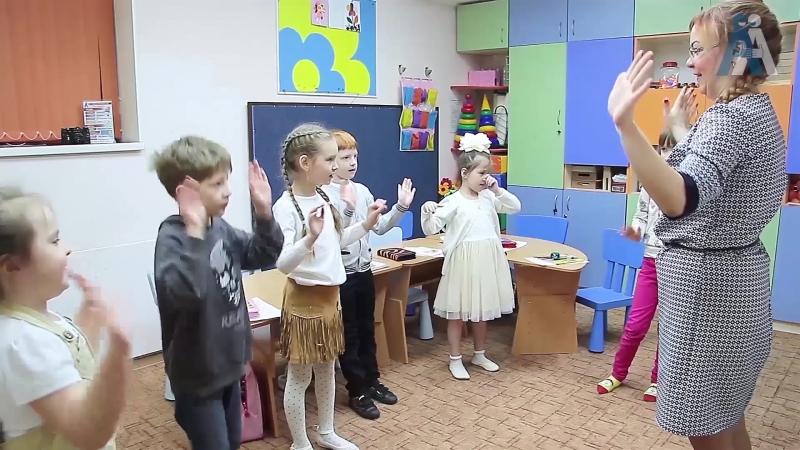 Углубленная подготовка к школе. Метод синхронизации полушарий. Зеркала » Freewka.com - Смотреть онлайн в хорощем качестве