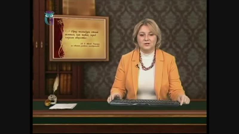 Салтыков-Щедрин. Помпадуры и помпадурши