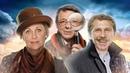 Любопытная Варвара 3 Серия 1 Смотреть онлайн в FullHD качестве