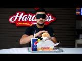 Hardees Blind Tasting (Hawaii Burger)