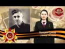 Cемейный альбом Орлов Константин Иванович