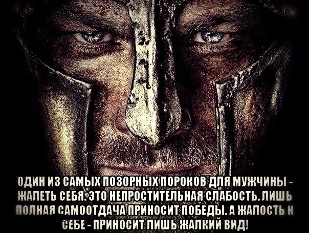 Никита Воевода   Барнаул