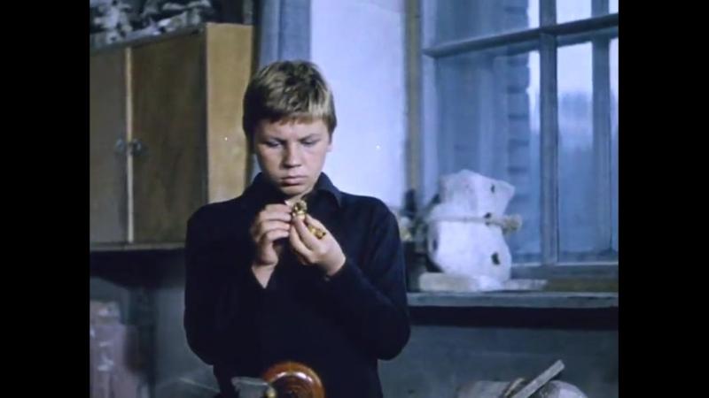 А.Н.Рыбаков. Эти Невинные Забавы. (1969.г.)