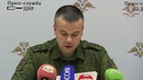 ВС ДНР ВСУ устроили вооруженную провокацию в районе н п Коминтерново