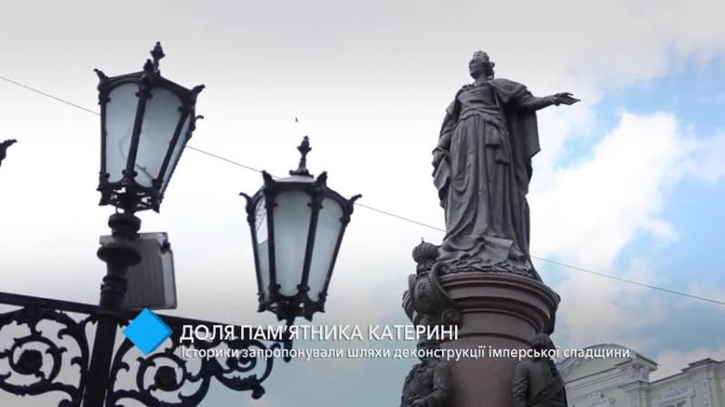 Требуют снести памятник основательнице Одессы Екатерине II