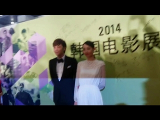 [2014.08.27] jks - korean film festival opening (fan cam mix)